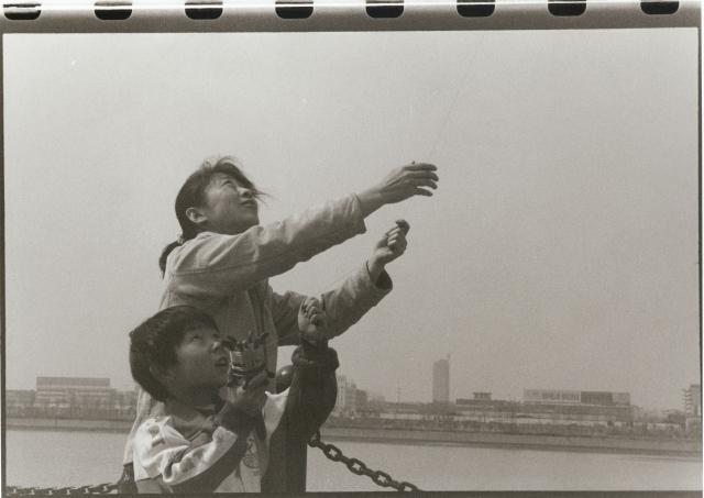 Kite, Taiyuan, at branch of Yellow River