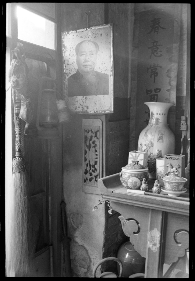 Antique Shop, Ping Yao