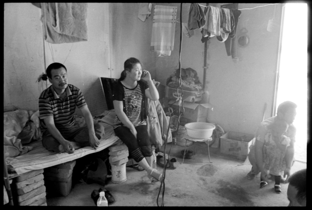 Migrants from Sichuan