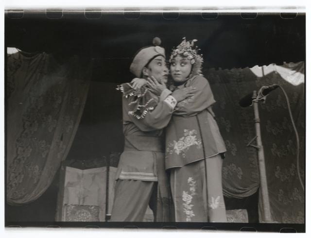 Opera, Ping Yao