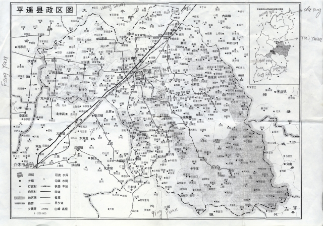 Map of Ping Yao District, Shanxi Province